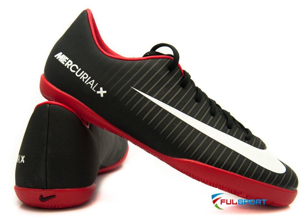 Buy Nike Zoom Victory 2 średnie Odległościowe Kolce Do
