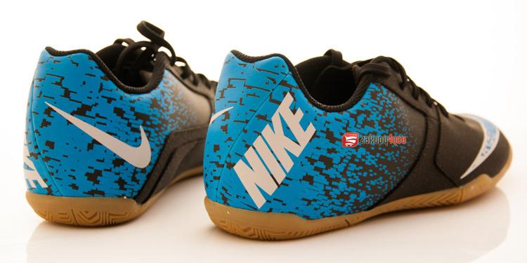 Buty Nike BOMBAX IC Halówki do Szkoły | Fulsport.pl