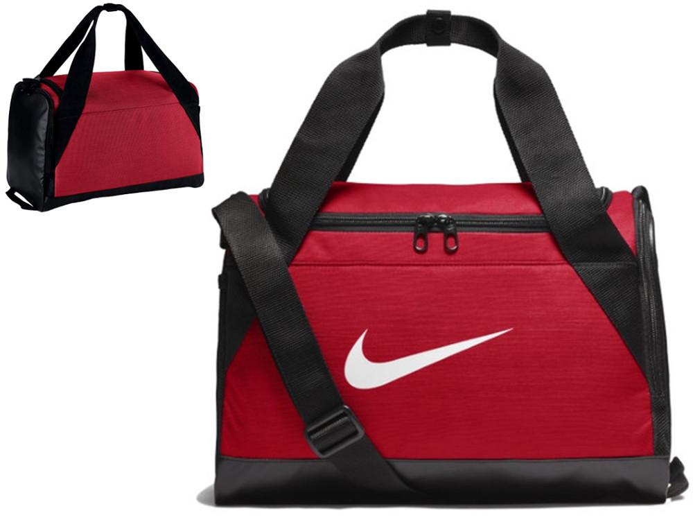 6686ac2fe1dab Torba Nike Brasilia XS Duff BA5432-657 Kliknij